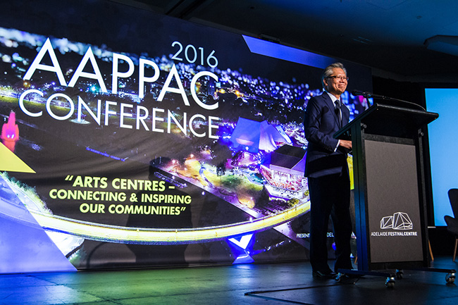 AAPPAC conference hosted by Adelaide Festival Centre in Adelaide 2016 Image credit Kelly Carpenter
